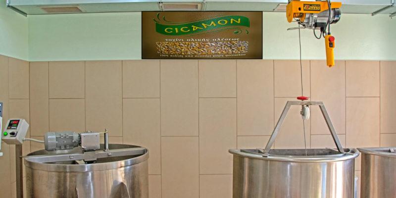 Cicamon Βιολογικά Προϊόντα - Η Εταιρεία